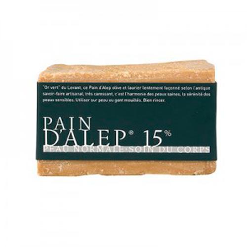 El primero jabón del mundo: el jábon de Alepo…